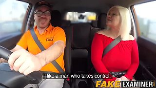 mature uk slut bouncing on cock at her driving class