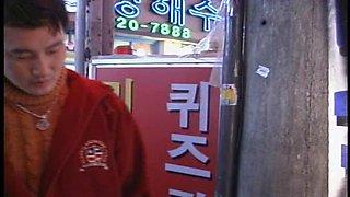 빨간마후라 그이후 korean